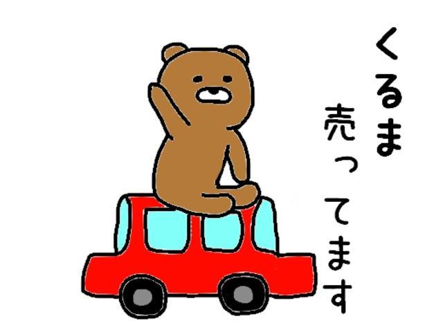 12X 純正ナビTV スマートKEY 実走行18,000km(69枚目)