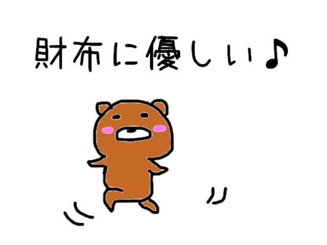 12X 純正ナビTV スマートKEY 実走行18,000km(70枚目)
