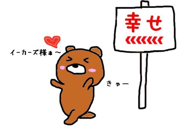 12X 純正ナビTV スマートKEY 実走行18,000km(74枚目)