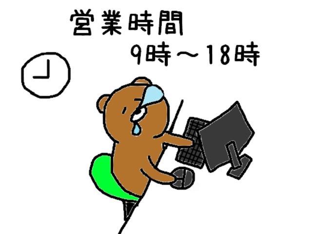 D 実走行19,500km タイミングチェーン式エンジン(54枚目)