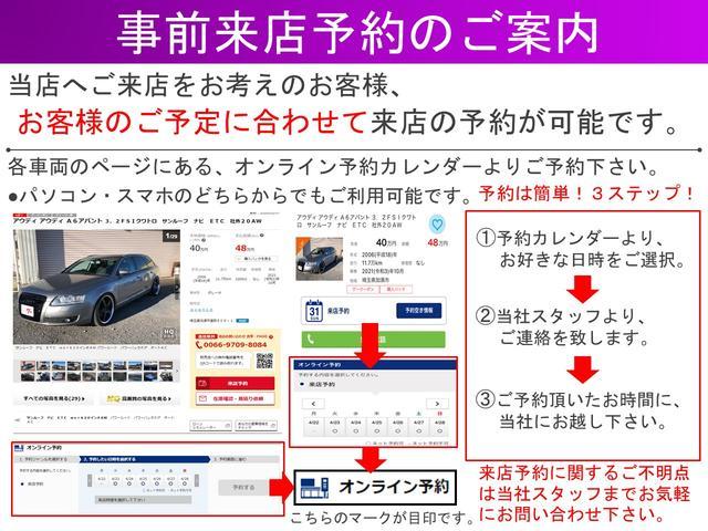 「アウディ」「アウディ A6アバント」「ステーションワゴン」「埼玉県」の中古車2