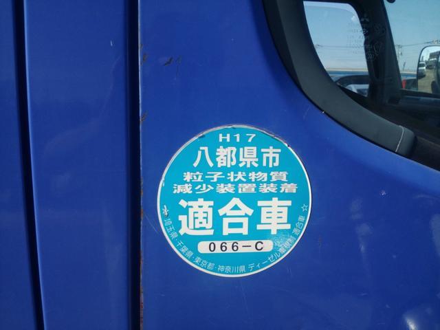 「その他」「キャンター」「トラック」「群馬県」の中古車8