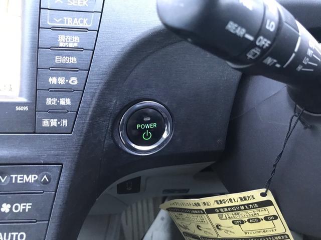 S HDDナビ フルセグ バックカメラ スマートキー(20枚目)