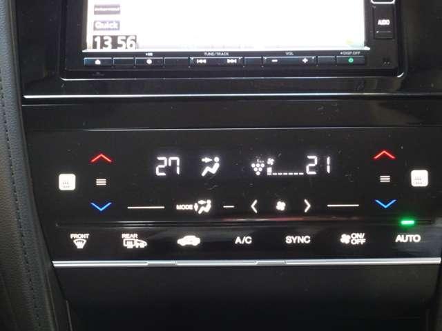 左右独立温度コントロール式のプラズマクラスター技術搭載フルオート・エアコンディショナー