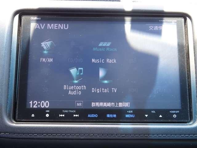 フルセグTV・CD/DVD再生・Music Rack(録音機能)・ブルートゥース