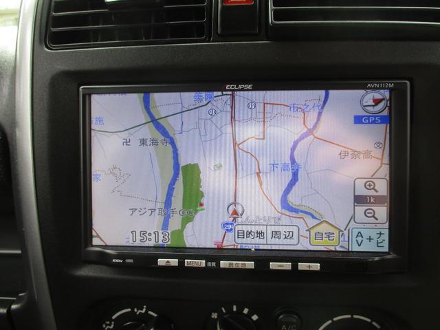 XC 3インチリフトアップ 新品サス・マフラー(14枚目)