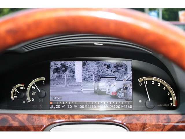 S550ロング ナイトビジョン スマートキー AW Bカメラ(13枚目)