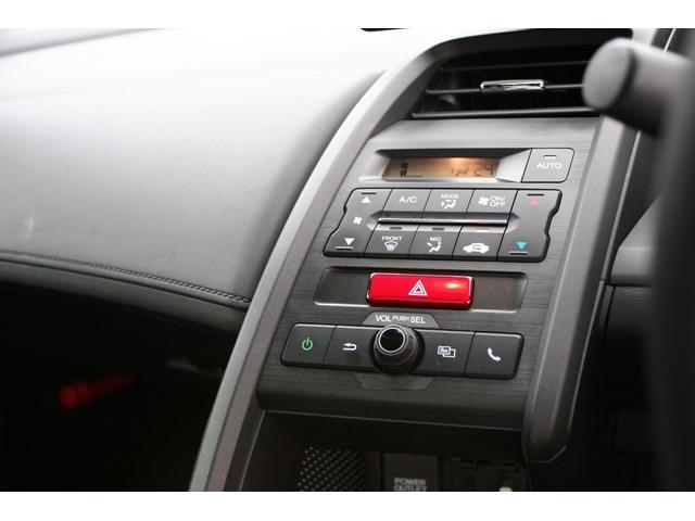 「ホンダ」「S660」「オープンカー」「群馬県」の中古車25