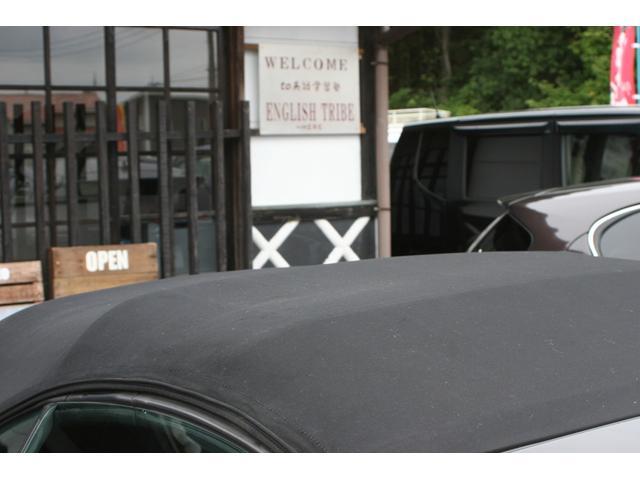 「三菱」「エクリプススパイダー」「オープンカー」「群馬県」の中古車8