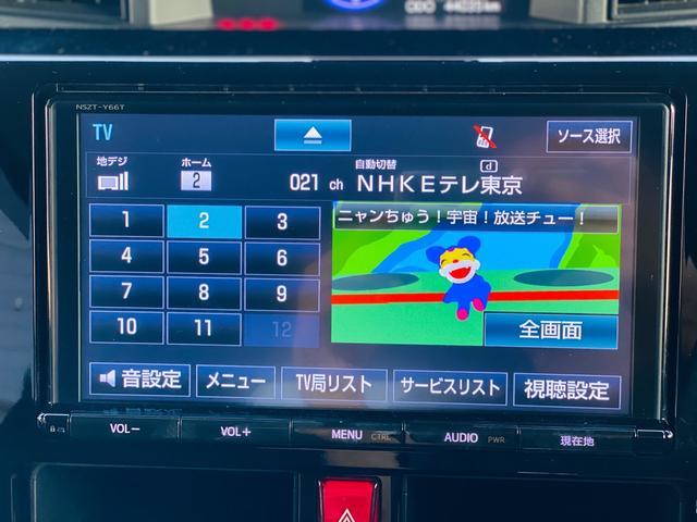 「トヨタ」「タンク」「ミニバン・ワンボックス」「埼玉県」の中古車13