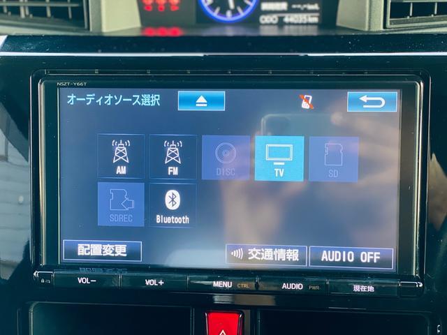 「トヨタ」「タンク」「ミニバン・ワンボックス」「埼玉県」の中古車14