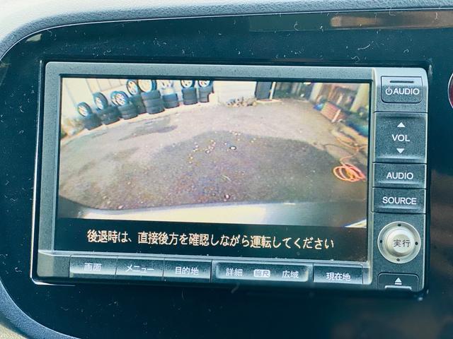 「ホンダ」「インサイト」「セダン」「埼玉県」の中古車11