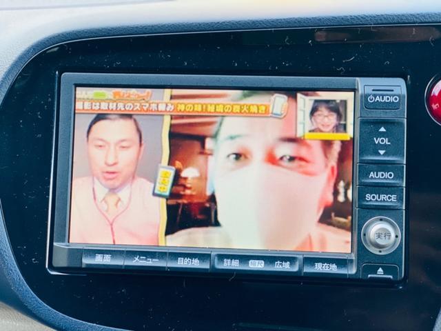 「ホンダ」「インサイト」「セダン」「埼玉県」の中古車12