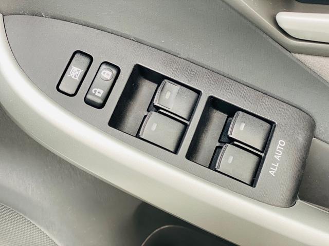 「トヨタ」「プリウス」「セダン」「埼玉県」の中古車16