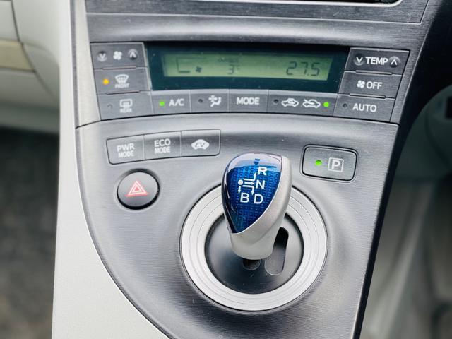 S ナビTV Bカメラ ETC コーナーセンサー 禁煙車 スマートキー プッシュスタート オートエアコン 15AW アイドリングストップ(18枚目)