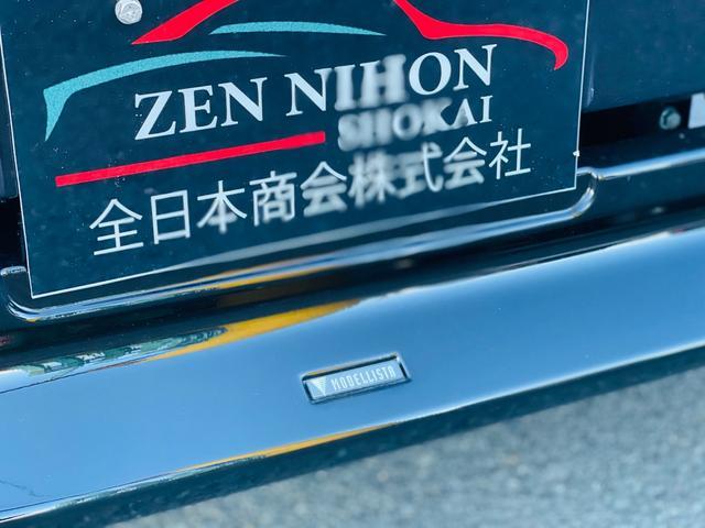 スーパーGL ダークプライムII 4WD 両側スライドドア スマートキー モデリスタエアロ Wエアコン Bカメラ オートマチックハイビーム 禁煙車(27枚目)
