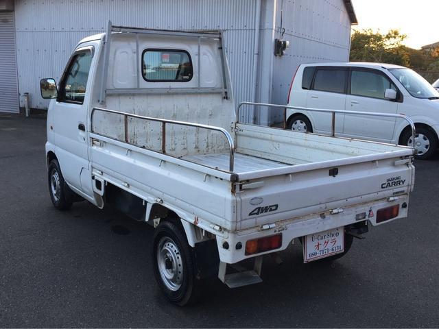 「スズキ」「キャリイトラック」「トラック」「埼玉県」の中古車32