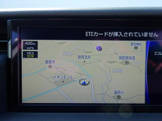 IS300h 標準 CPO認定中古車(11枚目)