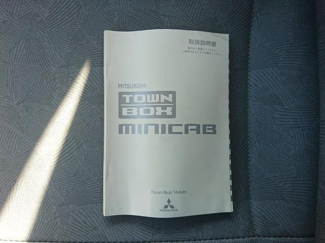 「三菱」「ミニキャブバン」「軽自動車」「茨城県」の中古車24
