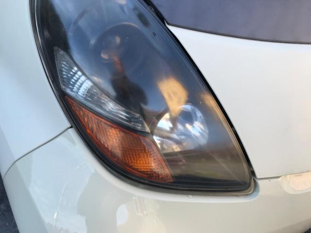 「三菱」「アイ」「コンパクトカー」「群馬県」の中古車32