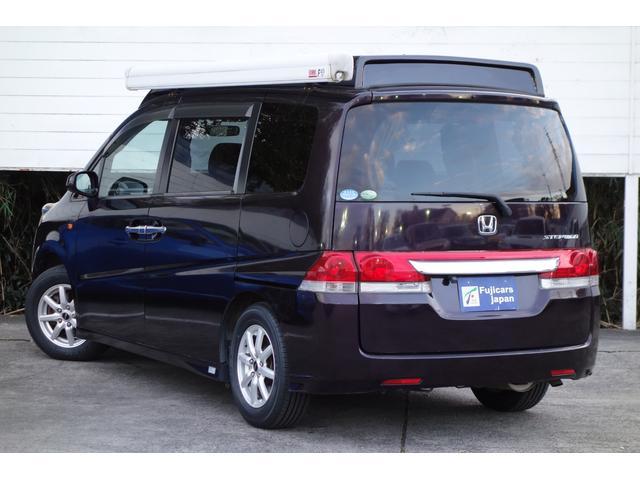 「ホンダ」「ステップワゴン」「ミニバン・ワンボックス」「茨城県」の中古車79