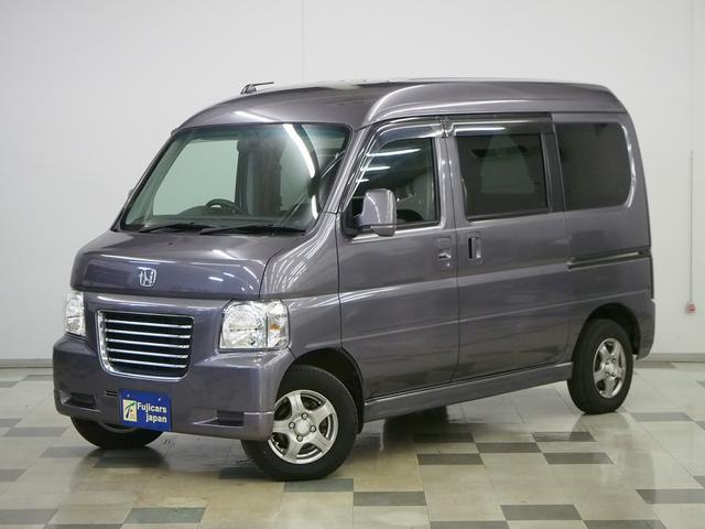 「ホンダ」「バモスホビオ」「コンパクトカー」「新潟県」の中古車20