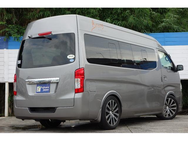 「日産」「NV350キャラバン」「その他」「茨城県」の中古車68
