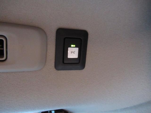 エンジン停止時もご利用可能なナビ電源切り替えスイッチ付きになります!