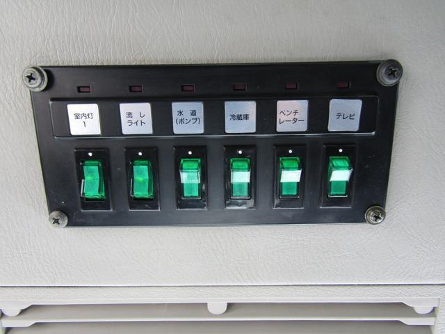 キャンピング ビークル製 ブロス サブバッテリー 外部充電 インバーター 20L給排水ポリタンク シンク コンロ 40L冷蔵庫 架装部テレビ 電子レンジ リアクーラー リアヒーター SDナビ ETC(6枚目)