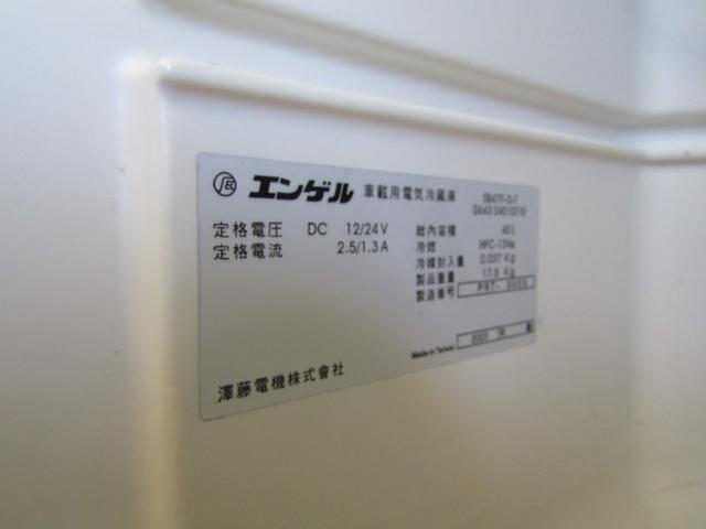 キャンピング ビークル製 ブロス サブバッテリー 外部充電 インバーター 20L給排水ポリタンク シンク コンロ 40L冷蔵庫 架装部テレビ 電子レンジ リアクーラー リアヒーター SDナビ ETC(64枚目)