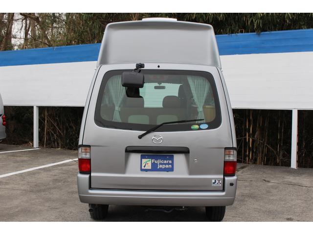 「マツダ」「ボンゴバン」「その他」「茨城県」の中古車17