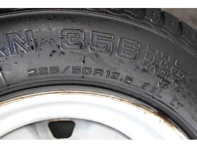 「トヨタ」「タウンエーストラック」「トラック」「茨城県」の中古車39