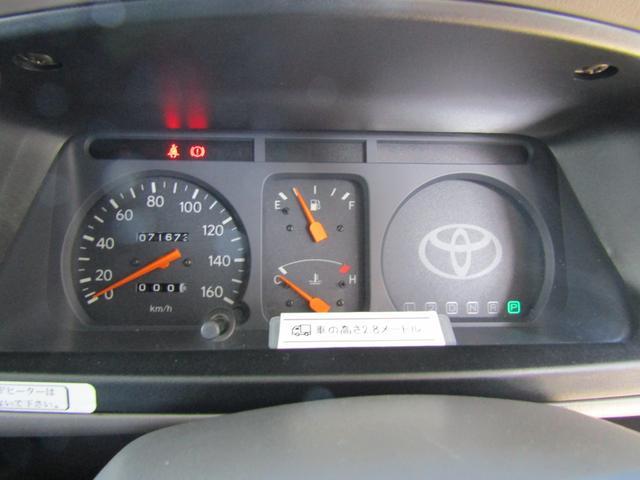 「トヨタ」「タウンエーストラック」「トラック」「茨城県」の中古車46