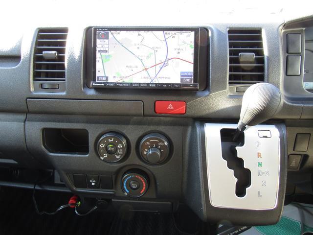 バンテック製マヨルカ NoxPM適合 ディーゼルターボ 4WD ツインサブバッテリー 1500Wインバーター ベバストFFヒーター 外部充電 外部電源 走行充電 DC冷蔵庫 ポップアップルーフ テレビ(71枚目)