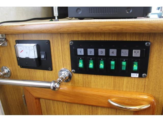AtoZ製アレン キャンピング車 サブバッテリー 走行充電 外部充電 外部電源 エバスFFヒーター 500Wインバーター フィアマサイドオーニング ルーフベント DC冷蔵庫 シンク 走行用リアクーラー(17枚目)