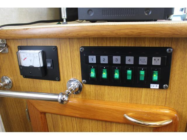 AtoZ製アレン キャンピング車 サブバッテリー 走行充電 外部充電 外部電源 エバスFFヒーター 500Wインバーター フィアマサイドオーニング ルーフベント DC冷蔵庫 シンク 走行用リアクーラー(71枚目)