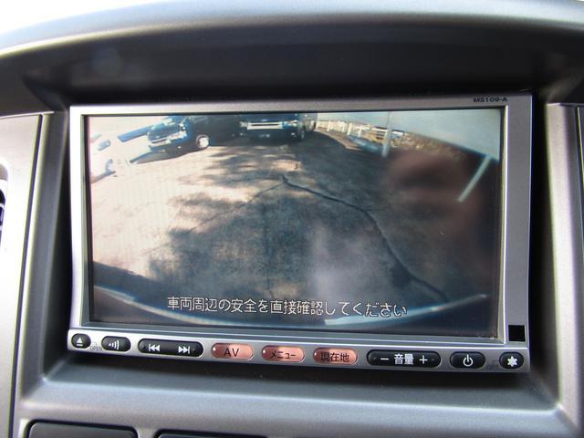 ピーズフィールドクラフト製グルービー キャンピング車 ツインサブバッテリー 走行充電 外部電源 DC40リッター冷蔵庫 シンク 走行用リアクーラー フリップダウンモニター スライドドア 当社下取り車(39枚目)