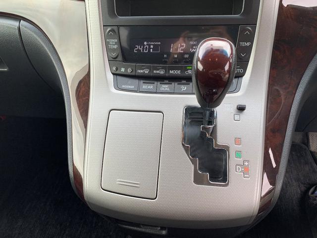 「トヨタ」「ヴェルファイア」「ミニバン・ワンボックス」「茨城県」の中古車25