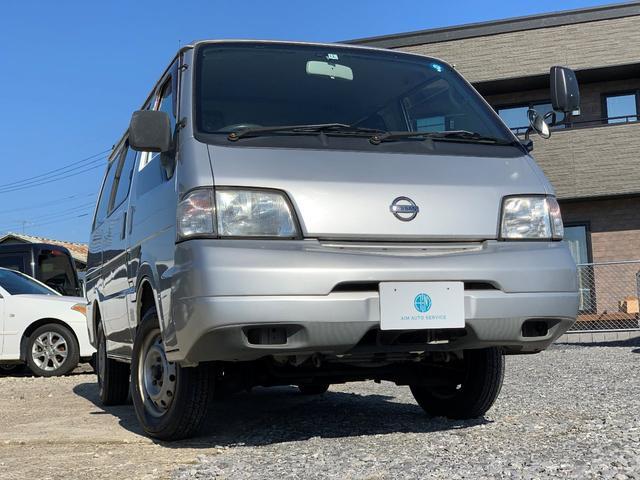 「日産」「バネットバン」「その他」「茨城県」の中古車36