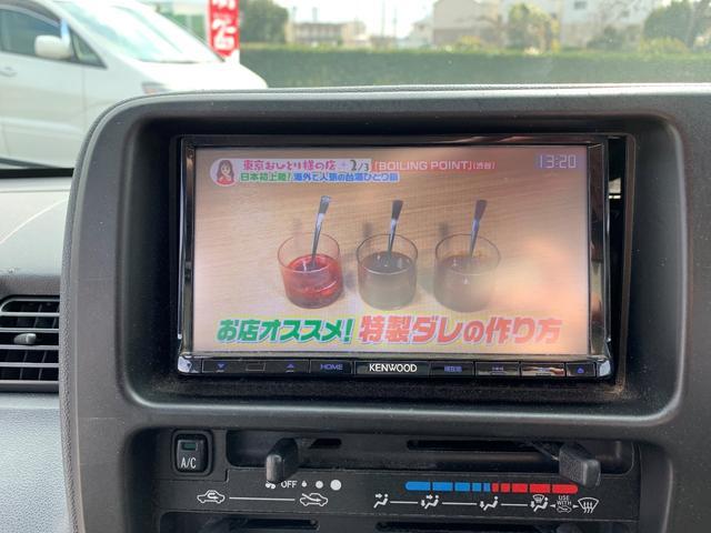 「ダイハツ」「ハイゼットカーゴ」「軽自動車」「茨城県」の中古車24