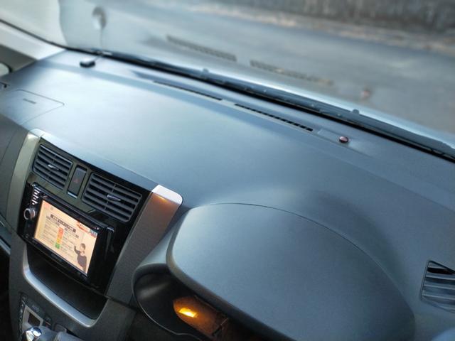 カスタムR スマートアシスト 車検R4年6月 I-STOP ECO 横滑り防止装置 スマートキー 衝突被害軽減ブレーキ ナビDTV 盗難防止装置 ETC 禁煙車 純正アルミホイール プッシュスタート LEDヘッドランプ(46枚目)