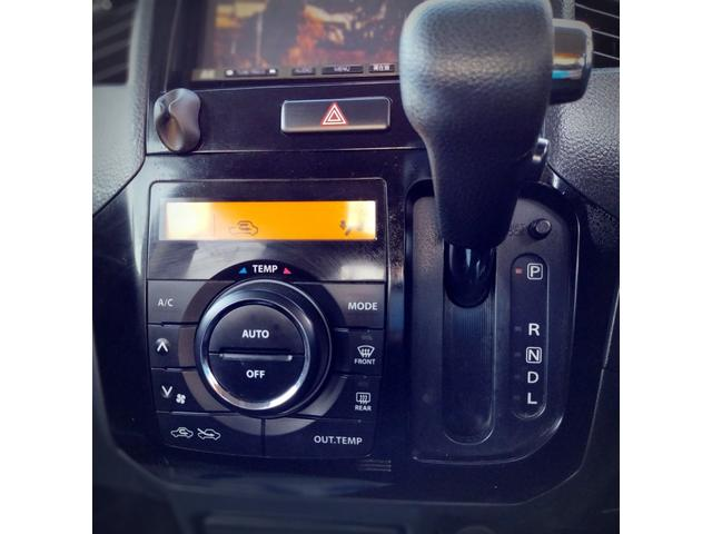 リミテッドII 車検R5年1月 両面パワースライドドア ECO ナビ DTV 禁煙車 助手席エア バッグ サイドエアバッグ スマートキー シートヒーター フルフラットシート 盗難防止装置 ABS キーレスエントリー(15枚目)