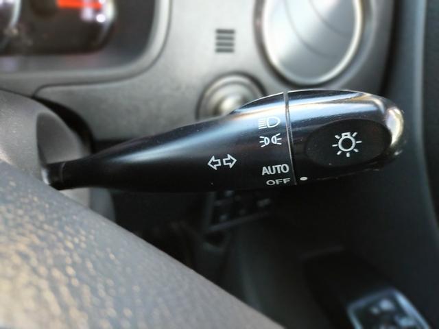 リミテッドII 車検R5年1月 両面パワースライドドア ECO ナビ DTV 禁煙車 助手席エア バッグ サイドエアバッグ スマートキー シートヒーター フルフラットシート 盗難防止装置 ABS キーレスエントリー(19枚目)