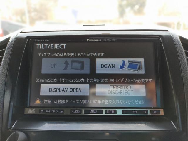 リミテッドII 車検R5年1月 両面パワースライドドア ECO ナビ DTV 禁煙車 助手席エア バッグ サイドエアバッグ スマートキー シートヒーター フルフラットシート 盗難防止装置 ABS キーレスエントリー(26枚目)