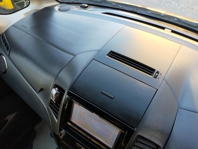 リミテッドII 車検R5年1月 両面パワースライドドア ECO ナビ DTV 禁煙車 助手席エア バッグ サイドエアバッグ スマートキー シートヒーター フルフラットシート 盗難防止装置 ABS キーレスエントリー(32枚目)