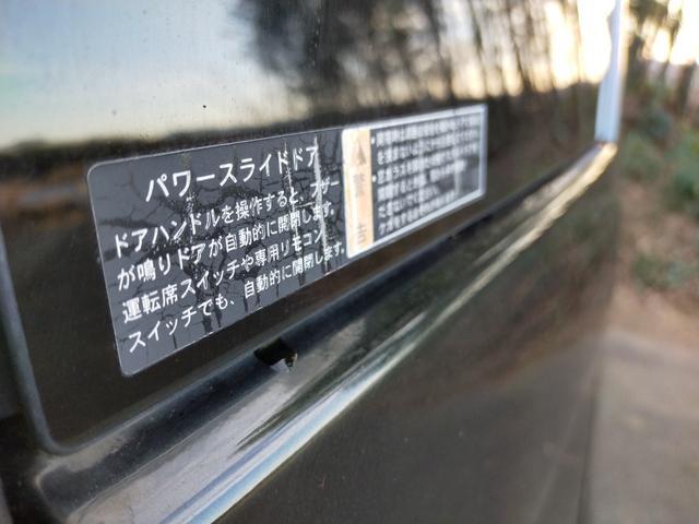 リミテッドII 車検R5年1月 両面パワースライドドア ECO ナビ DTV 禁煙車 助手席エア バッグ サイドエアバッグ スマートキー シートヒーター フルフラットシート 盗難防止装置 ABS キーレスエントリー(46枚目)