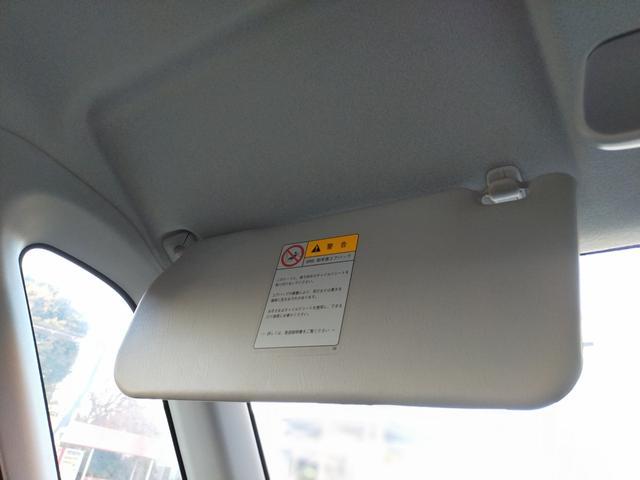 リミテッドII 車検R5年1月 両面パワースライドドア ECO ナビ DTV 禁煙車 助手席エア バッグ サイドエアバッグ スマートキー シートヒーター フルフラットシート 盗難防止装置 ABS キーレスエントリー(59枚目)