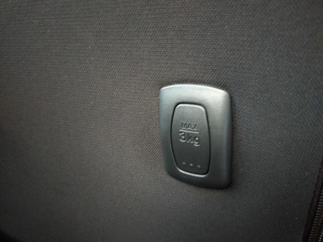リミテッドII 車検R5年1月 両面パワースライドドア ECO ナビ DTV 禁煙車 助手席エア バッグ サイドエアバッグ スマートキー シートヒーター フルフラットシート 盗難防止装置 ABS キーレスエントリー(62枚目)