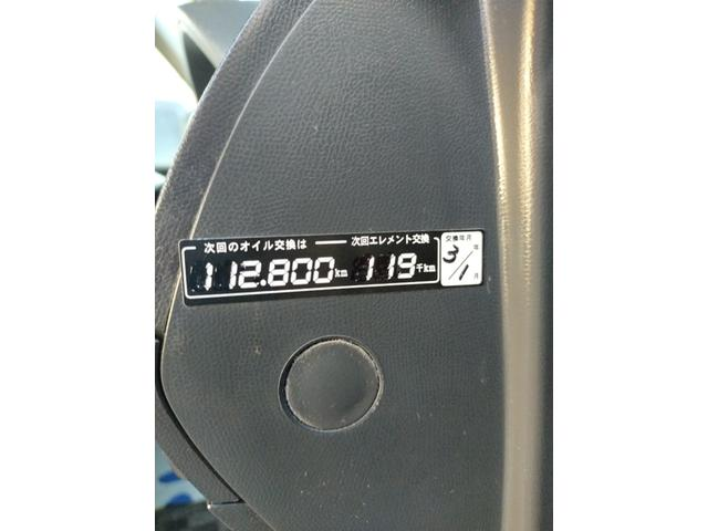リミテッドII 車検R5年1月 両面パワースライドドア ECO ナビ DTV 禁煙車 助手席エア バッグ サイドエアバッグ スマートキー シートヒーター フルフラットシート 盗難防止装置 ABS キーレスエントリー(77枚目)