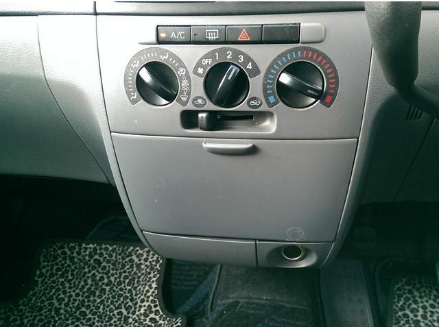 「ダイハツ」「ムーヴ」「コンパクトカー」「栃木県」の中古車22